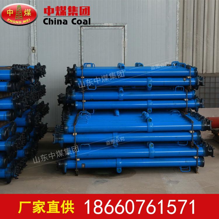 DN型内柱式单体柱 内注式单体液压支柱