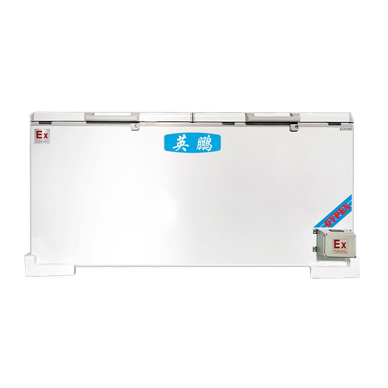 英鹏防爆冰箱卧式双门680L