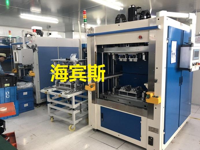 振动摩擦焊接机激光微孔打孔机激光塑料焊接机手持式激光焊接机