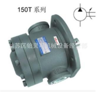 台湾福欧FUOU液压泵PV2R1-23FR