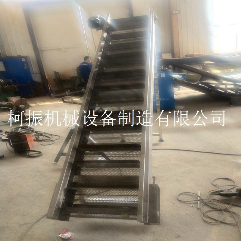 挡板链板输送设备 不锈钢提升上料机商家定制