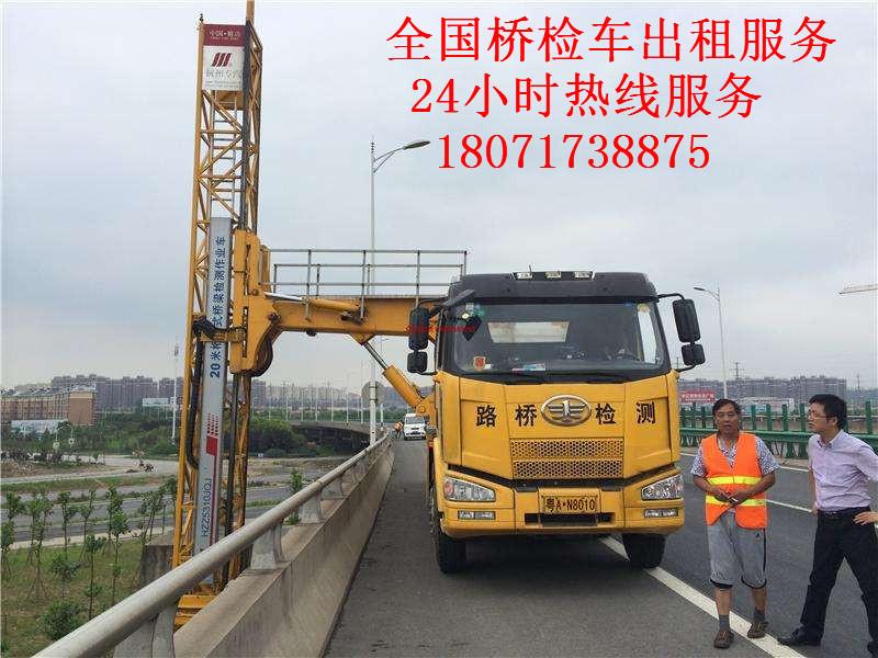 丹东18米桥检车租赁,阜新徐工100K防撞缓冲车出租效果显著