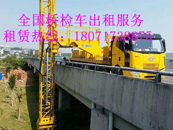 江东22米桥梁检测车出租,湘东安全防撞缓冲车租赁主要用途